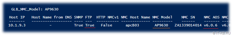PowerShell script found NMC AP9630 via SNMP and FTP