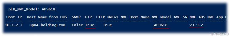 PowerShell script found NMC1 AP9618 via FTP