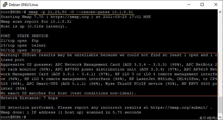 Try to detect APC NMC type and AOS verion via nmap tool
