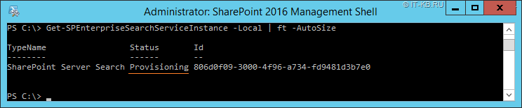 SharePoint Search Service Instance in Provisioning Status