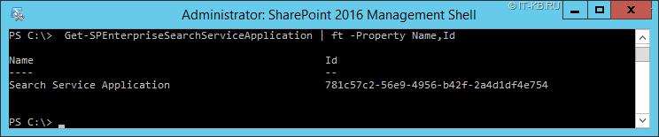 Get-SPEnterpriseSearchServiceApplication in SharePoint 2016 Management Shell