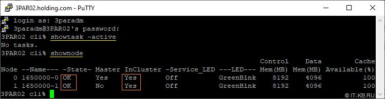 Show active tasks and node status in HP 3PAR 7200 SSH Console