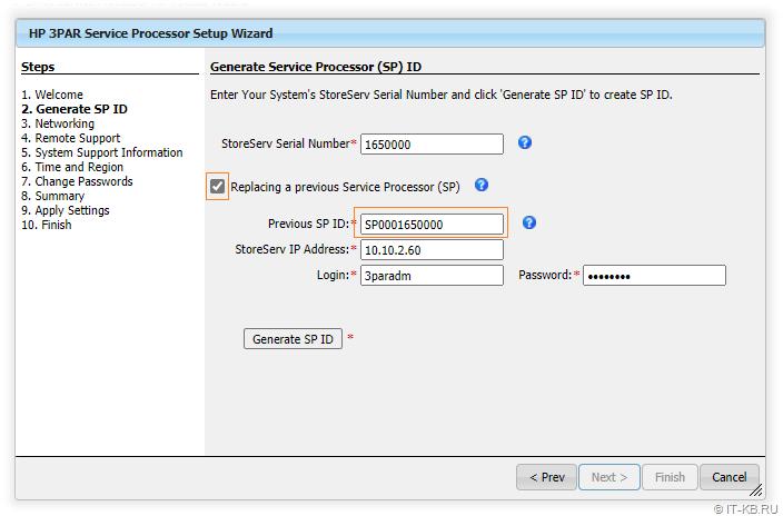 HP 3PAR Service Processor Setup Wizard - Replacing a previous Service Processor