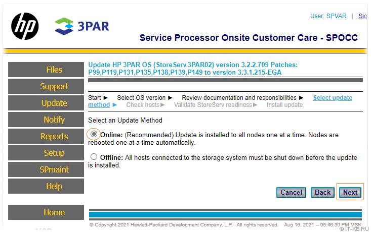 HP VSP SPOCC - Update HP 3PAR OS with Online Method