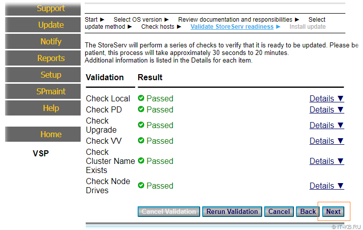 HP VSP SPOCC - Update HP 3PAR OS - Passed Pre-checks