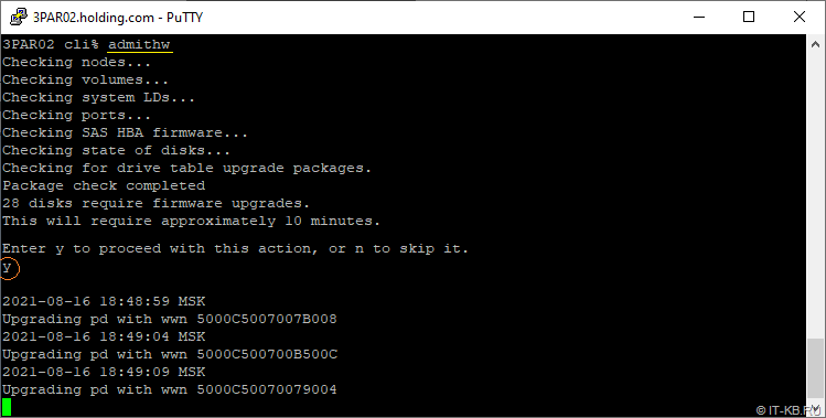 3PAR admithw tool and disks firmware upgrade