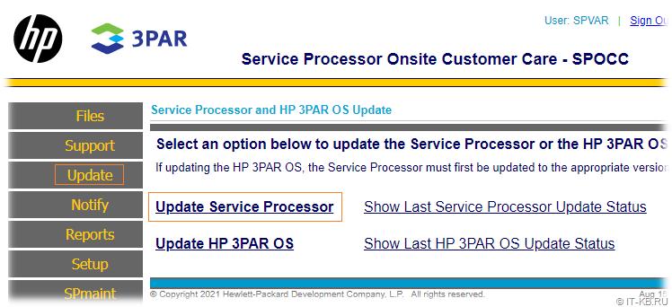 3PAR VSP SPOCC - Update Service Processor