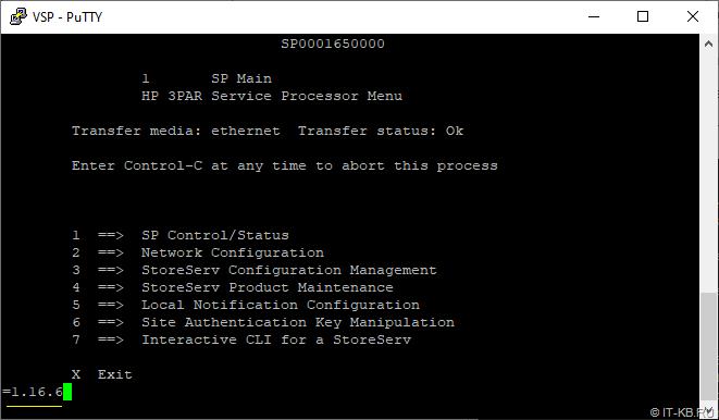 3PAR SP Main Menu and Upgrade 4.5 to 5.0.3