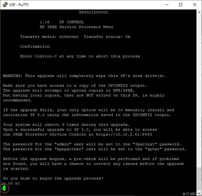 HP 3PAR Service Processor Menu - Upgrade 4.5 to 5.0.3