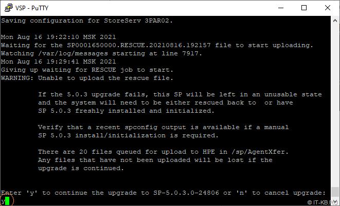 HP 3PAR Service Processor Menu - Upgrade 4.5 to 5.0.3 - Warning