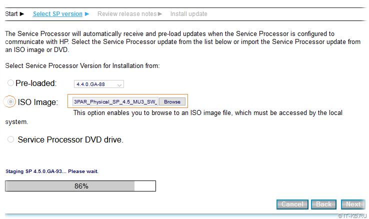 3PAR VSP SPOCC - Upload ISO image