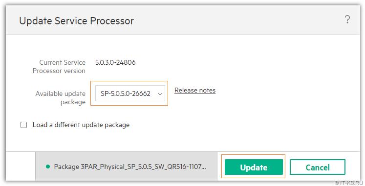 3PAR Service Console - Update Service Processor - Select ISO-image