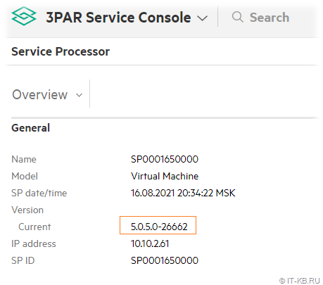 3PAR Service Console - General tab and VSP version