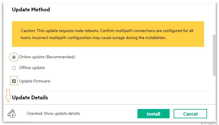 3PAR Service Console - Update 3PAR OS - Select update method