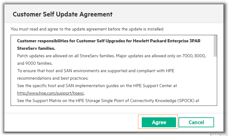 Customer Self Update Agreement