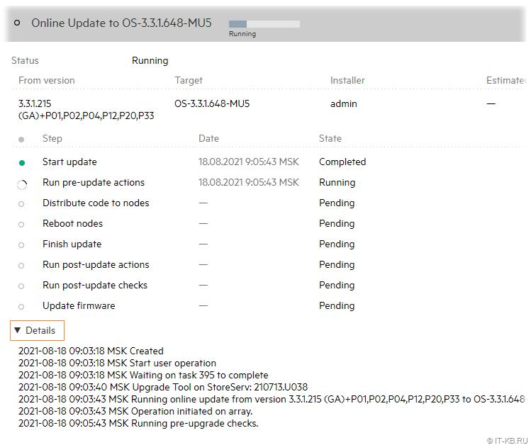 Details of 3PAR OS Online Update