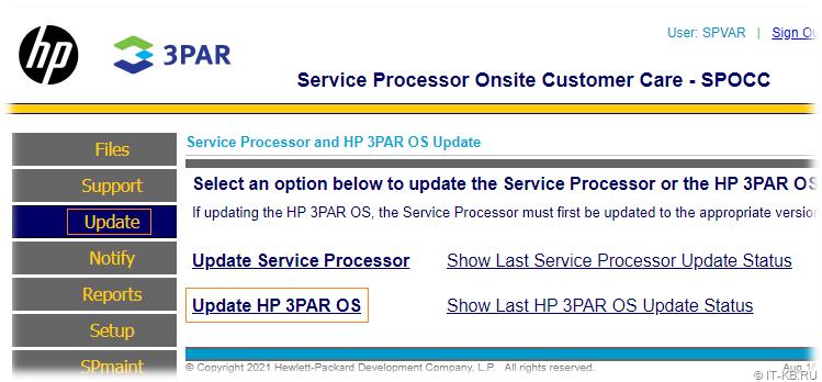 HP VSP SPOCC - Update HP 3PAR OS