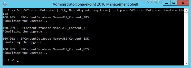 SharePoint 2016 Management Shell - Upgrade-SPContentDatabase