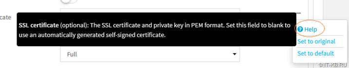 AnywhereUSB Plus - SSL certificate Field Help