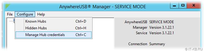 Digi AnywhereUSB Manager - Manage Hub credentials