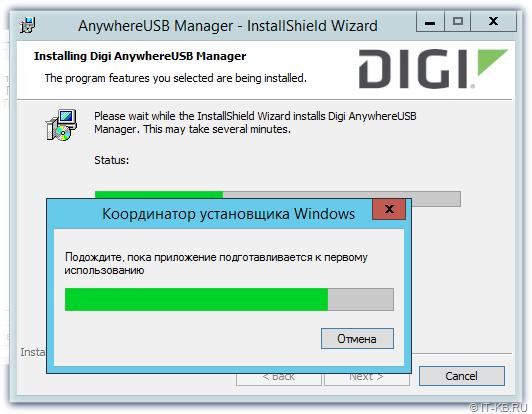 Install Digi AnywhereUSB Manager on RDS server and Windows Installer Coordinator Loop
